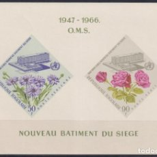 Sellos: F-EX22406 TOGO MNH 1966 SHEET NEW BUILDING OF OMS MEDICINE FLOWER FLORES.. Lote 244621955