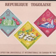 Sellos: F-EX22408 TOGO MNH 1967 SHEET CANADA WORLD EXPO FLOWER FLORES.. Lote 244621970