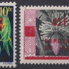 Sellos: F-EX22380 GUINEE GUINEA MNH 1959 FRUIT FLOWER FLORES SURCHARGE OVERPRINT.. Lote 244622005