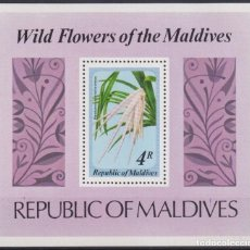 Sellos: F-EX22708 MALDIVES IS MNH 1979 SHEET WILD FLOWER FLORES TREE. Lote 244622020