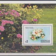 Sellos: F-EX22710 GRENADA & GRANADINES MNH SHEET FLOWER FLORES TREE. Lote 244622025