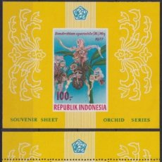 Sellos: F-EX22714 INDONESIA MH 1977 SHEET FLOWER FLORES TREE ORCHILD ORQUIDEAS. Lote 244622030