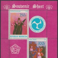 Sellos: F-EX22713 INDONESIA MNH 1979 SHEET FLOWER FLORES TREE ORCHILD ORQUIDEAS. Lote 244622045