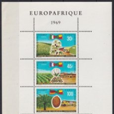Sellos: F-EX22565 DAHOMEY MNH 1969 SHEET FOOT FRUIT FLOWER FLORES.. Lote 244622075
