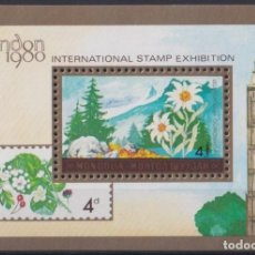 Sellos: F-EX22707 MONGOLIA MNH 1980 SHEET FLOWER FLORES TREE LONDON PHILATELIC SHOW. Lote 244622080