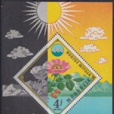 Sellos: F-EX22706 MONGOLIA MNH 1988 SHEET FLOWER FLORES TREE. Lote 244622105