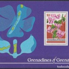 Sellos: F-EX22711 GRENADA & GRANADINES MNH 1979 SHEET FLOWER FLORES TREE.. Lote 244622125