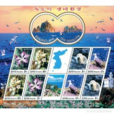 Sellos: 🚩 KOREA 2005 PANDA MNH - FLORA, FLOWERS, FAUNA, NATURE. Lote 244694725