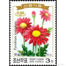 Sellos: 🚩 KOREA 2008 FLOWERS MNH - FLOWERS. Lote 244743360