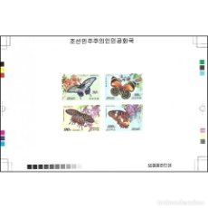 Sellos: 🚩 KOREA 2012 БАБОЧКИ MNH - FLOWERS, BUTTERFLIES, IMPERFORATES. Lote 244890400
