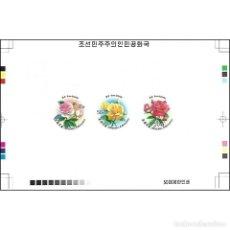 Sellos: 🚩 KOREA 2012 ROSE MNH - ROSES, IMPERFORATES. Lote 244890435