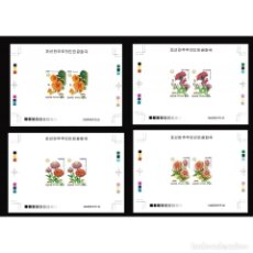 Sellos: 🚩 KOREA 2013 FLOWERS MNH - FLOWERS. Lote 244890625