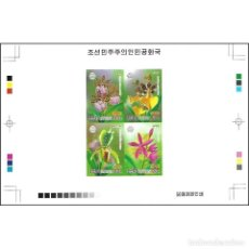 Sellos: 🚩 KOREA 2014 GIFT FLOWERS MNH - FLOWERS, IMPERFORATES. Lote 244890970
