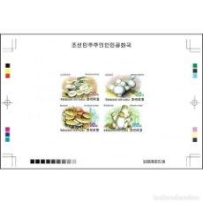 Sellos: 🚩 KOREA 2015 MUSHROOMS MNH - MUSHROOMS, IMPERFORATES. Lote 244891205