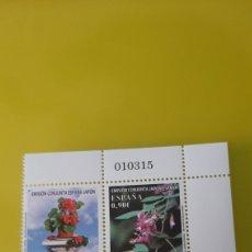 Sellos: FLORA FLORES NATURALEZA ESPAÑA/JAPÓN EDIFIL 4835/6 NUEVA O USADA SOLICITA. Lote 245157350