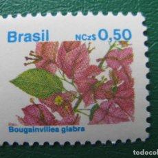 Sellos: *BRASIL, 1989, FLORA BRASILEÑA, YVERT 1923. Lote 245268985