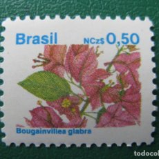 Sellos: *BRASIL, 1989, FLORA BRASILEÑA, YVERT 1923. Lote 245269260