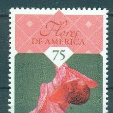 Sellos: ⚡ DISCOUNT CUBA 2015 NATIONAL FLOWERS OF THE AMERICAS MNH - FLOWERS. Lote 253845065