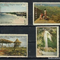 Sellos: ⚡ DISCOUNT CUBA 1966 TOURISM MNH - NATURE, WATERFALLS, TOURISM, PONDS. Lote 253847030