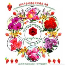 Sellos: ⚡ DISCOUNT KOREA 2011 INTERNATIONAL HORTICULTURE EXHIBITION 2011 MNH - FLOWERS. Lote 253853910