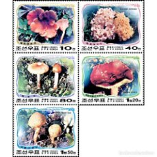 Sellos: ⚡ DISCOUNT KOREA 2002 MUSHROOMS MNH - MUSHROOMS. Lote 253854040