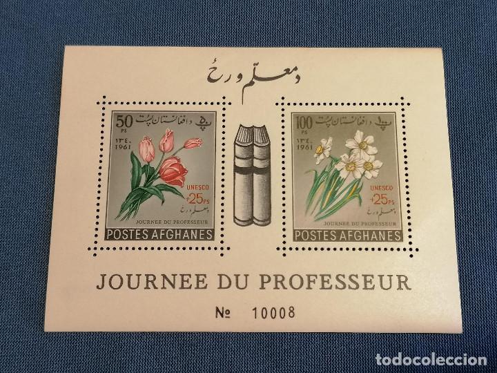 FLORES AFGANISTAN SELLOS UNESCO ENSEÑANZA PUBLICA HB 16 SELLOS EN NUEVO *** (Sellos - Temáticas - Flora)