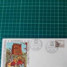 Sellos: 1972 PUENTEDEUME LA CORUÑA GALICIA MATASELLO EXPOSICIÓN FILATÉLICA NACIONAL. Lote 254319600