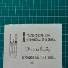Sellos: TARJETA MÁXIMA MATASELLO CAMELIA 1975 PONTEVEDRA FLORA EXPOSICIÓN FILATÉLICA EXPOSITORES. Lote 254478480