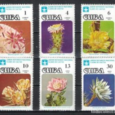 Sellos: ⚡ DISCOUNT CUBA 1978 CACTUS FLOWERS MNH - FLOWERS, CACTI. Lote 255653140