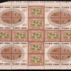 Sellos: ⚡ DISCOUNT CUBA 1960 CHRISTMAS MNH - FLOWERS, NOTES, CHRISTMAS. Lote 255653545