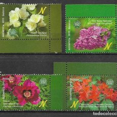 Sellos: ⚡ DISCOUNT BELARUS 2015 SHRUBS MNH - FLOWERS. Lote 255653680