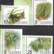 Sellos: ⚡ DISCOUNT TAIWAN 2012 FLORA - FERNS OF TAIWAN MNH - FERNS. Lote 255653755