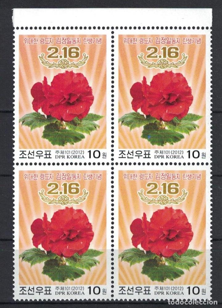 ⚡ DISCOUNT KOREA 2001 FLOWERS MNH - FLOWERS (Sellos - Temáticas - Flora)