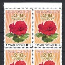Sellos: ⚡ DISCOUNT KOREA 2001 FLOWERS MNH - FLOWERS. Lote 255655700