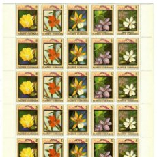 Sellos: ⚡ DISCOUNT CUBA 1983 FLORA AND FAUNA - FLOWERS MNH - FLOWERS. Lote 255657385