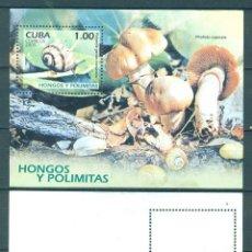 Sellos: ⚡ DISCOUNT CUBA 2005 SNAILS AND MUSHROOMS NG - MUSHROOMS. Lote 255657625