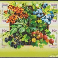 Sellos: ⚡ DISCOUNT RUSSIA 2021 FLORA OF RUSSIA - BERRIES MNH - FLORA, BERRIES. Lote 260512790