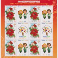 Sellos: ⚡ DISCOUNT KOREA 2016 ANTALYA INTERNATIONAL HORTICULTURAL EXHIBITION MNH - FLOWERS. Lote 260532435
