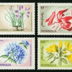 Sellos: ⚡ DISCOUNT MONGOLIA 1966 FLOWERS OF MONGOLIA MNH - FLOWERS. Lote 260532730