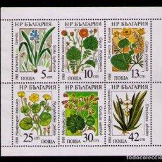Sellos: BULGARIA 1988 - FLORES - YVERT Nº 3140-3145**. Lote 261588095