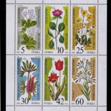 Sellos: BULGARIA 1989 - FLORES - YVERT Nº 3229A-3229F. Lote 261589010
