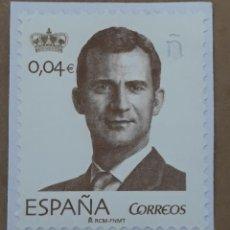 Sellos: .SELLO ESPAÑA 2015 EDIFIL 4935. S.M REY FELIPE VI. USADO. Lote 261785525