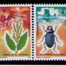 Sellos: FEROE 1991 - FLORA Y FAUNA - YVERT Nº 205-208**. Lote 261822390