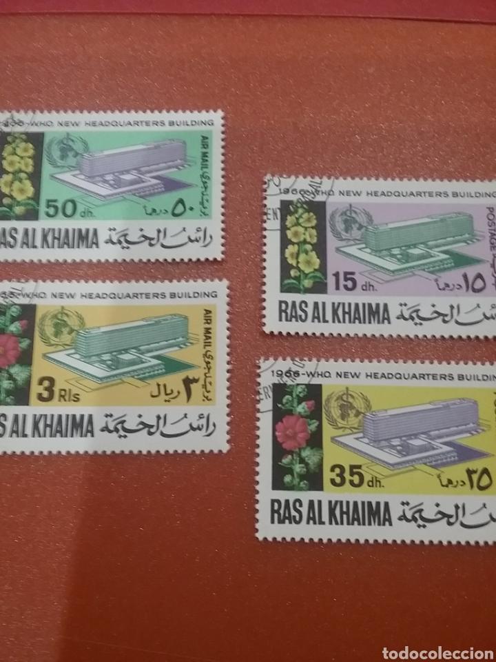SELLO RAS AL KHAIMA MTDO (E.A.U)/1966/INAUGURACION/SEDE/ARTE/ARQUITECTURA/O.M.S/EDIFICIO/FLORES/FLOR (Sellos - Temáticas - Flora)