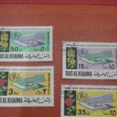 Sellos: SELLO RAS AL KHAIMA MTDO (E.A.U)/1966/INAUGURACION/SEDE/ARTE/ARQUITECTURA/O.M.S/EDIFICIO/FLORES/FLOR. Lote 261969185