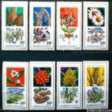 Sellos: FLORES SERIE DE SELLOS NUEVOS DE RWANDA. Lote 262027915