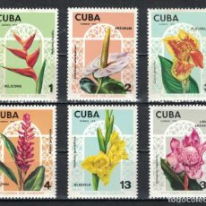 Sellos: ⚡ DISCOUNT CUBA 1974 GARDEN FLOWERS MNH - FLOWERS. Lote 262868010
