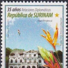 Sellos: ⚡ DISCOUNT URUGUAY 2014 THE 35TH ANNIVERSARY OF DIPLOMATIC RELATIONS WITH SURINAME MNH - ARC. Lote 262874265