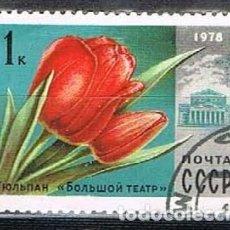 Sellos: RUSIA, U.R.S.S. Nº 4518, TULIPÁN, USADO. Lote 262910870
