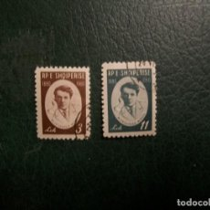Francobolli: /16.05/-LIQUIDACION-ALBANIA-1960-SERIE COMPLETA EN USADO/º/-PERSONAJES. Lote 263183160